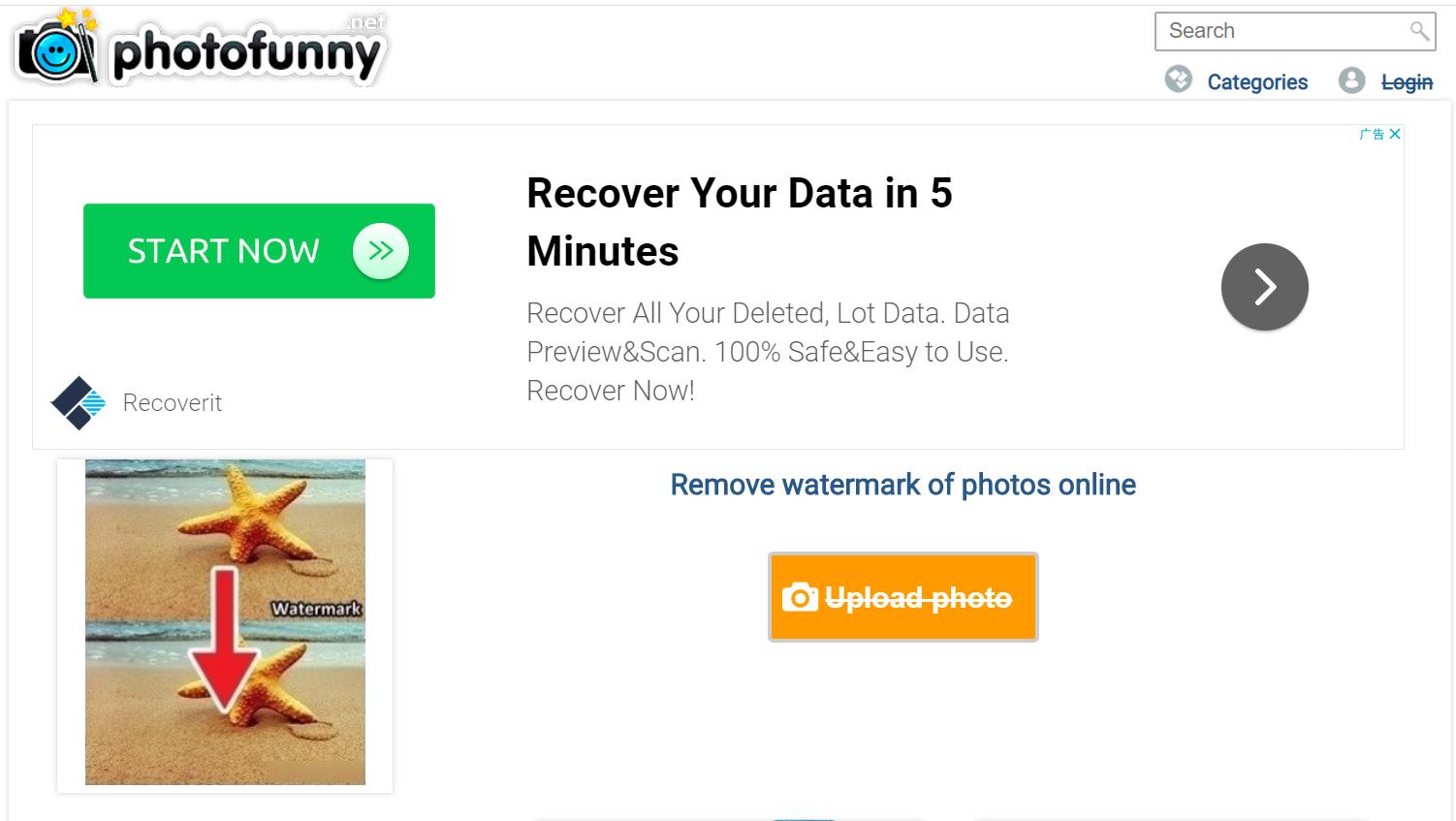 photofunny-watermark-remover