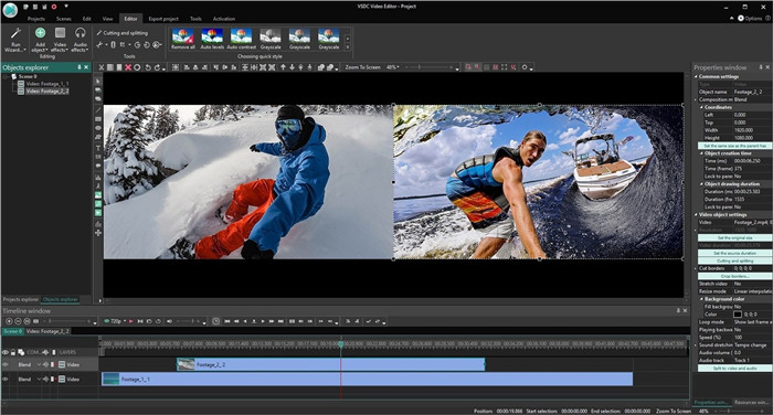 vsdc-video-editing-software